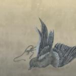 Jieyu Zhang, Bird Big, 2017